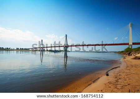 Murom bridge through Oka River,  cable bridge length of about 1400 meters. Russia #168754112