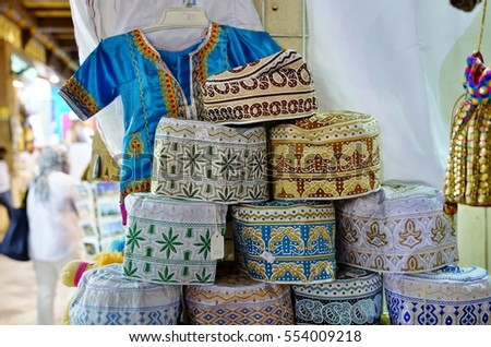 MUSCAT, OMAN -21 DEC 2016- The Muttrah… Stock Photo
