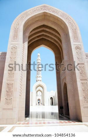 Muscat, Oman, Sultan Qaboos. Grand Mosque