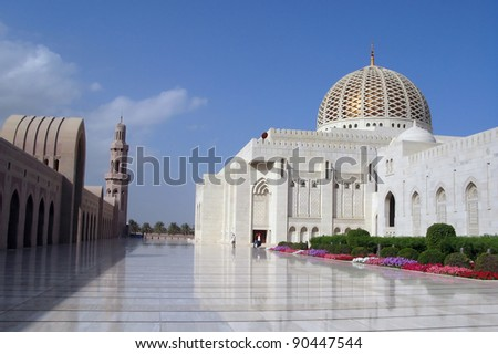 Muscat, Oman, Sultan Qaboos Grand Mosque in Muscat, Oman.