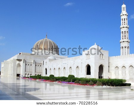 Muscat, Oman, Sultan Qaboos Grand Mosque in Muscat, Oman Middle east.