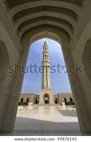 Muscat, Oman -Sultan Qaboos Grand Mosque is the main mosque of Muscat in Oman and contains the worlds largest chandelier and woven carpet.