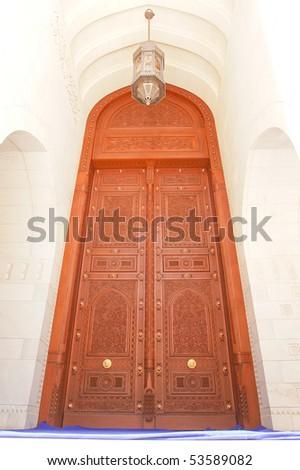 Muscat - Oman, Sultan Qaboos Grand Mosque - Main Gate