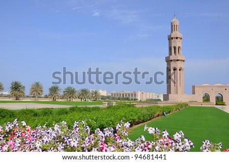 Muscat, Oman - Sultan Qaboos Grand Mosque, Minaret, park