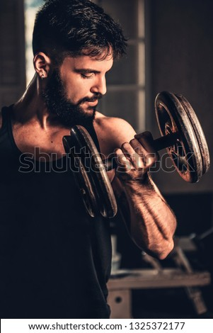 Muscle Man Exerciting Stock photo ©