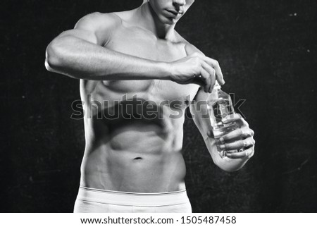 Muscular man with torso inflated workout water bottle diet muscles muscle bodybuilder