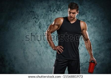 Muscular Men Drinks Protein Drink, Energy Drink