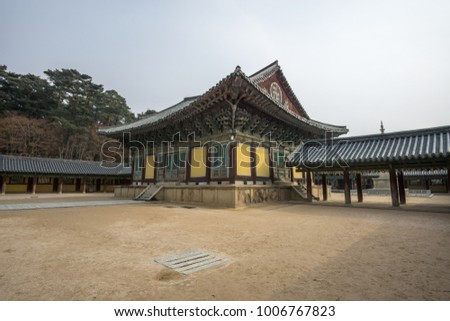museoljeon hallways and main courtyard in bulguksa temple. Bulguksa temple is a famous unesco site located in gyeongju, south korea #1006767823