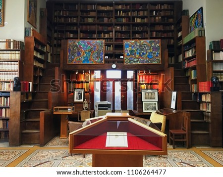 Museum of Fine Arts, Algiers, Algeria - February 25, 2017: Library inside the museum.