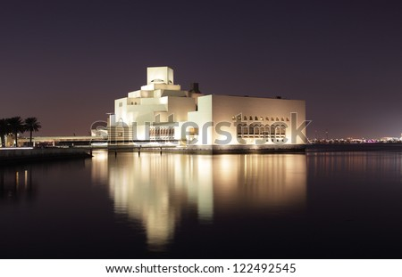 Museum of Islamic Art in Doha illuminated at night. Qatar, Middle East
