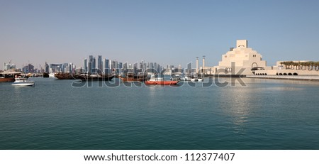 Museum of Islamic Art in Doha. Qatar, Middle East