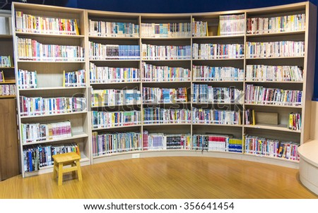 Museum of Travel Literature, Pingtung, Taiwan -  December 16, 2015, Located inside Jieshou Library in Pingtungâ??s city center, it has a large collection of travel literature books.