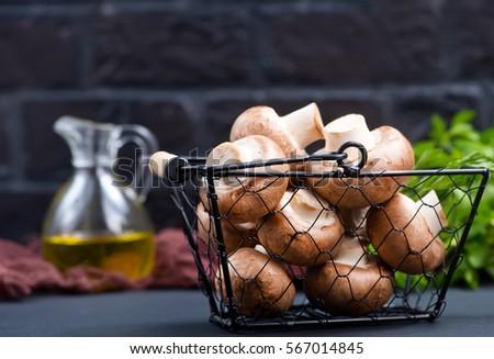 mushrooms Zdjęcia stock ©