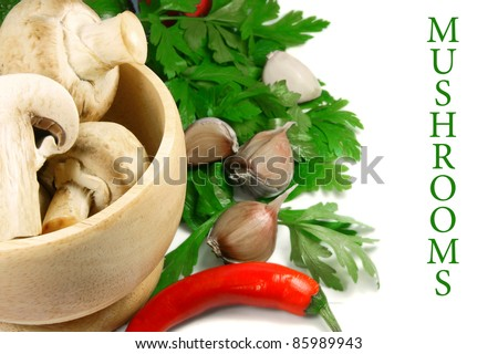 Mushrooms, pepper, garlic and greens. A place for your text.