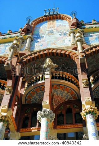 music palace in barcelona, spain, catalonia
