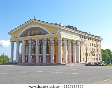 Musical Theater and Russian Drama Theater of the Republic of Karelia. Petrozavodsk