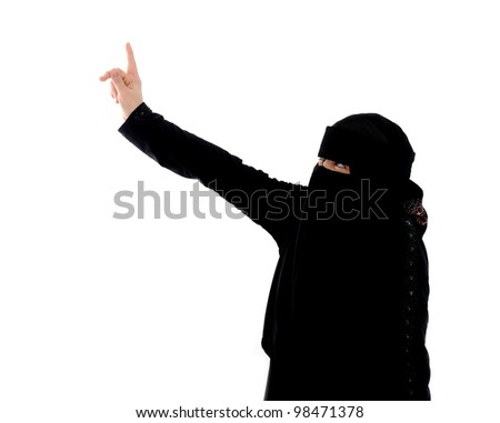 Muslim Arabic girl with copy space for your text or message