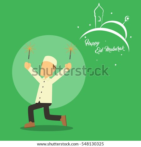 muslim boy playing firecracker