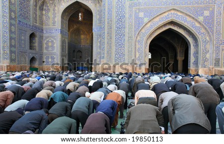 Muslim Friday mass prayer in Imam Mosque in Isfahan Iran