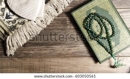 Muslim islam Koran background #603050561