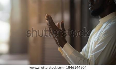 muslim man praying and having worship dua ask allah for blessing during ramadan period in islam mosque Stok fotoğraf ©