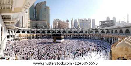 Muslim Pilgrims at The Kaaba in The Haram Mosque of Mecca, Saudi Arabia, during Hajj.