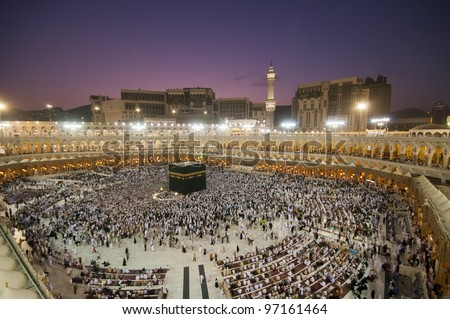 Muslim pilgrims circumambulate the Kaaba after dawn prayer at Masjidil Haram in Makkah, Saudi Arabia. Muslims all around the world face the Kaaba during prayer time.