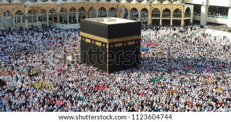 Muslim pilgrims from all over the world gathered to perform Umrah at the Haram Mosque in Mecca. A crowd of pilgrims circumabulate (tawaf)