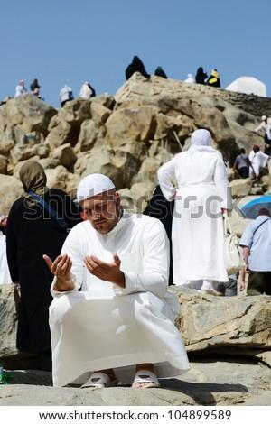 Muslim pilgrims praying on jabal Arafat, Hajj