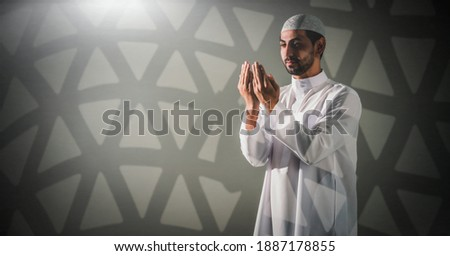 muslim prayer worship and praying for allah blessing in islamic mosque. muslim standing and dua pray to allah during holy month of ramadan Stok fotoğraf ©