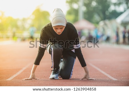Muslim Sportwoman on the starting line
