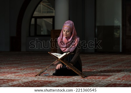 Muslim Woman Reading Holy Islamic Book Koran
