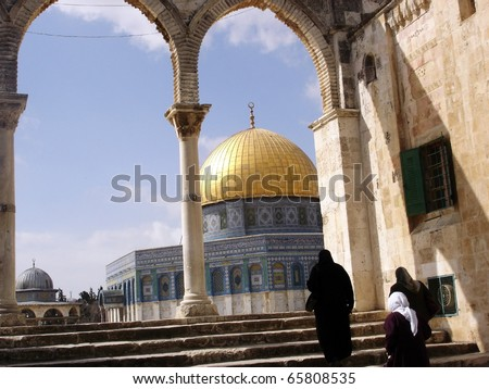 Muslim women visit at Dome of the Rock on temple mount in Jerusalem old city,Israel