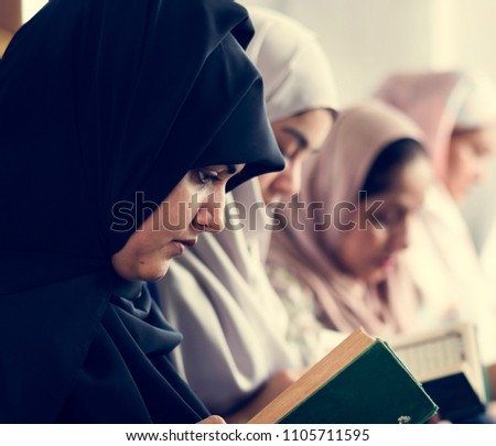 Muslims reading from the quran #1105711595