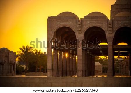 Mustafa Mosque in Sharm el Sheikh on sunset. #1226629348