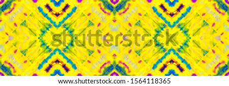 Mustard Blush Tie Dye Watercolor Art. Bright Geometrical Traditional Pattern. Yellow Rose Repeated Spanish Mosaic. Yellow Pink Tie Dye Wash. Colorful Geometric Geometric Design.