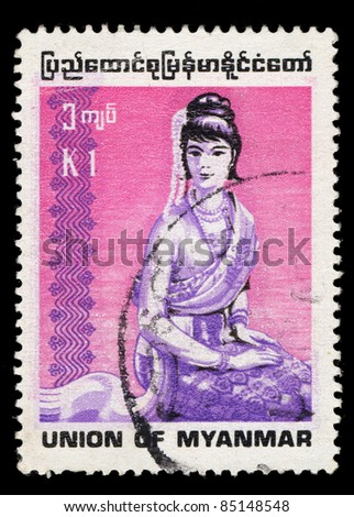MYANMAR - CIRCA 1979: A stamp printed in Myanmar shows image of a lady, circa 1979