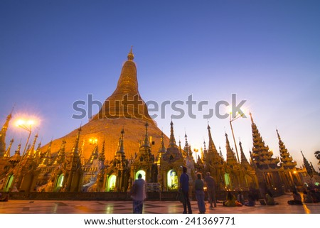 Myanmar famous sacred place in curved door frame