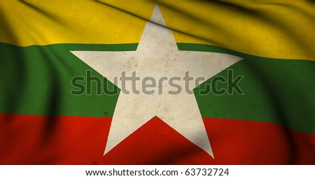 Myanmar flag - Grunge flags collection Burma flag