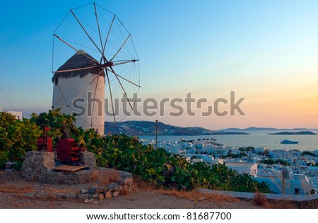 Mykonos, famous windmill at sunset amazing greek islands series
