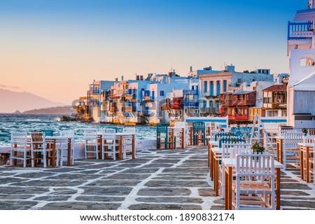 Mykonos, Greece. Waterfront in Little Venice, Mykonos at sunset.