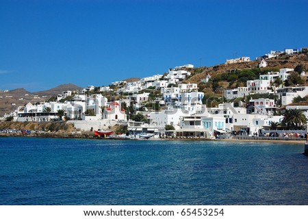 Mykonos - Whitewashed Homes on the Water