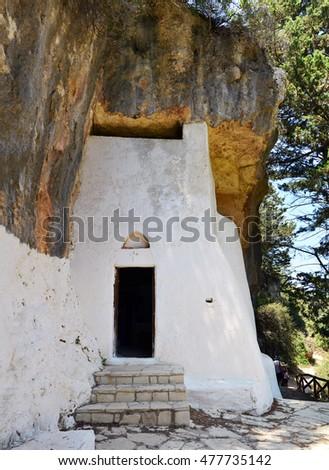 Myli Gorge greece cave little chapel church landmark architecture Zdjęcia stock ©