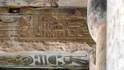 Mysterious symbols on the ceiling beam in the temple of Seti I in Abydos. Tank, Helicopter, Airplane and other vehicles. Egypt.