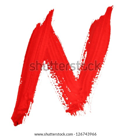 Logo With Red n n Red Handwritten Letters