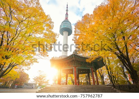 N seoul tower and chinese pavilion in autumn with morning sunrise, Seoul city, South Korea #757962787