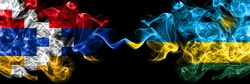 Nagorno-Karabakh, Artsakh vs Rwanda, Rwandan smoky mystic flags placed side by side. Thick colored silky abstract smoke flags