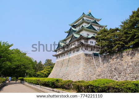 Shutterstock Nagoya Castle is a Japanese castle in Nagoya, Aichi Prefecture, Japan. Nagoya Castle was built in 1612 and destroyed by US air raids in World War II. The castle was reconstructed in 1959.
