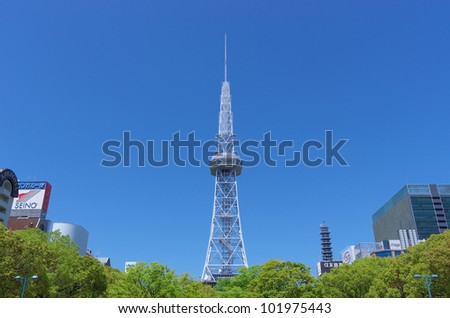NAGOYA,JAPAN - APRIL 27 : Nagoya TV Tower and office buildings on April 27, 2012 in Nagoya, Aichi, Japan.The tower is located on the ground of Hisaya Odori Park in Nagoya, Aichi, Japan.