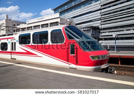 NAGOYA, JAPAN - MAY 04, 2016: Meitetsu Limited Express travels on Toyohashi Line in Japan. Meitetsu Panorama Express train